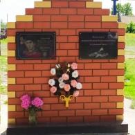 Вечная память ветеранам Великой Отечественной Войны и труженикам тыла село Карамыш 1.jpg